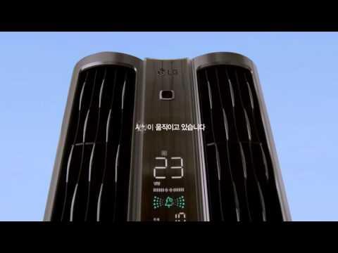 LG WHISEN 듀얼에어컨 TVC (30초)