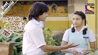 Yeh Un Dinon Ki Baat Hai   Sameer Wants Naina To Come To The School Trip   Best Moments