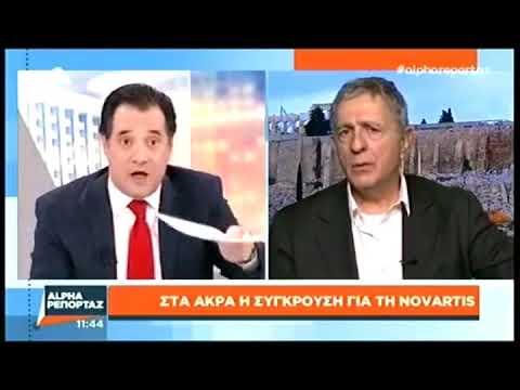 """Τραμπουκισμός του Άδωνη Γεωργιάδη στον """"αέρα"""" σε δημοσιογράφο του ALPHA"""