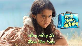 Gambar cover soundtrack drama india kullfi kumar bajewala lyrics