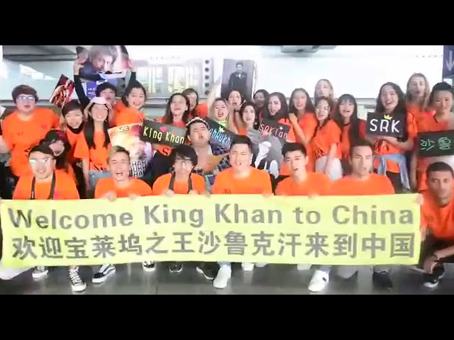 We love Srk an overwhelming welcome by Chinese fans