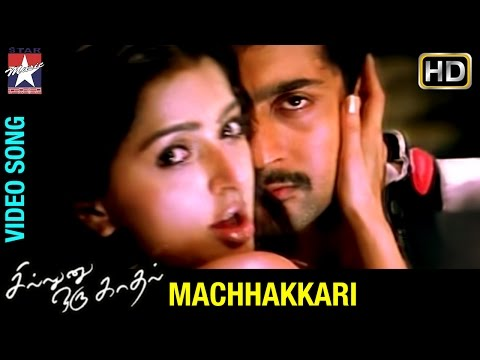Sillunu Oru Kadhal Tamil Movie Songs | Machhakkari Song | Suriya | Bhumika | Jyothika | AR Rahman