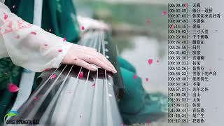 Instrumental Chinese Music Guzheng Instrumental Music for Learning & Sleeping, Wrok