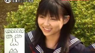 秋葉カンペーさん #19 森下千里 渋谷飛鳥 安めぐみ(後編) 安めぐみ 動画 5