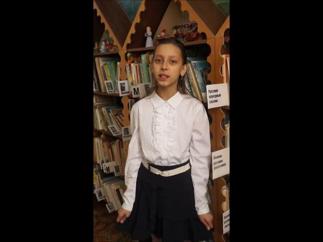 Изображение предпросмотра прочтения – ЕлизаветаВолкова читает произведение «Квартет» И.А.Крылова