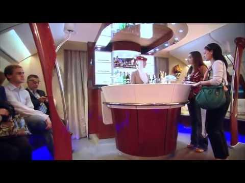 Emirates Globe