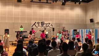 「Glorious」APU Life Music Summer Concert 2018