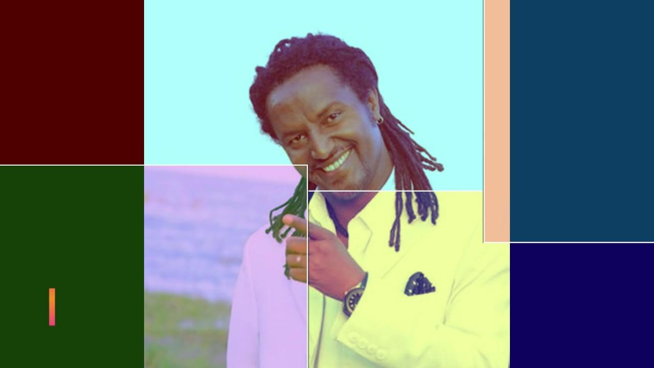 Addisuu Karrayyuu/Eenyummaa koo malee/ oromo music youtube channel