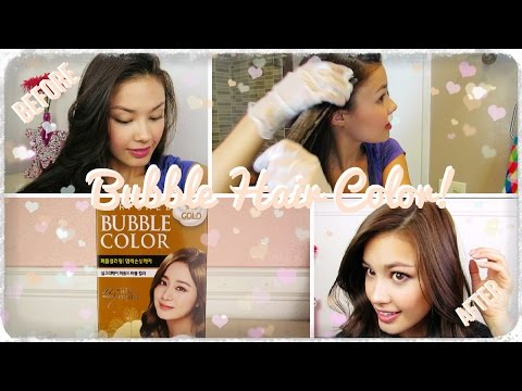 First Impressions ♥ Bubble Hair Dye and How I Color My Hair! 바블  머리 염색