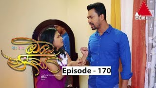 Oba Nisa - Episode 170 | 03rd December 2019 Thumbnail