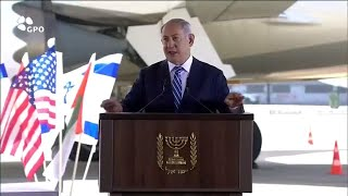 UAE government delegation arrives in Israel on first official visit