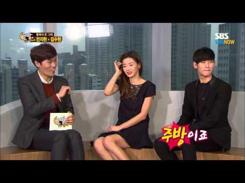 SBS [한밤의TV연예] - '별에서 온 그대' 팀의 배우들을 만나다