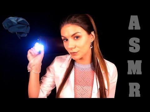 АСМР 👩⚕️ Осмотр Доктора Невролога - Ролевая Игра, Тихий Голос, Шепот - ASMR Cranial Nerve Exam