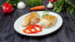 Фаршированная куриная грудка с овощами - Рецепты от Со Вкусом