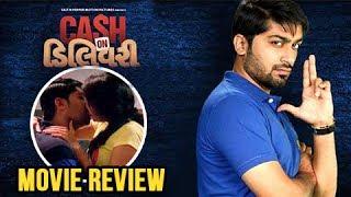 Cash On Delivery - Movie Review | Malhar Thakkar | Vyoma Josh | Gujarati Movie Review 2017