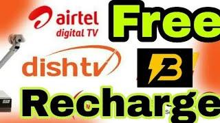 Dish tv free me recharge kare || bid2recharge se recharge kaise kare|| dish tv kaise recharge kare