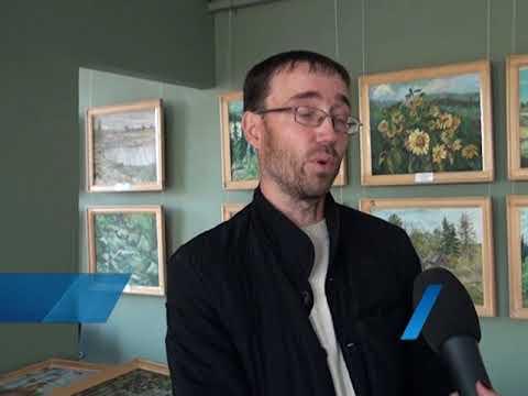 Репортаж о выставке кузбасских  художников любителей КРАСКИ ЗЕМЛИ КУЗНЕЦКОЙ сентябрь 2018