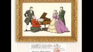 Nodame Cantabile Edition de Paris - 12 Bakuhatsu Sunzen