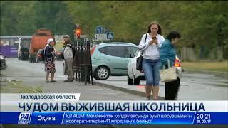 Сбитую трамваем в Павлодаре школьницу выписали из больницы