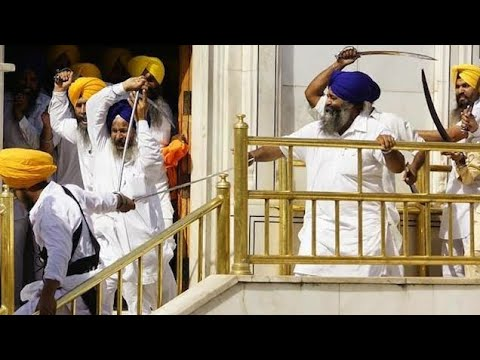 Je Sikh , Sikh Nu Na Mare, Tah Kom Kdeh Na Harhe