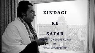 Kishore Kumar | Zindagi Ke Safar | Arnab Chakraborty Cover