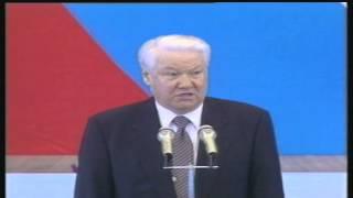 Ельцин День России