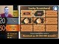 Эксперимент с билетами | World Poker Club