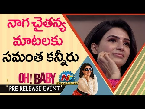 Naga Chaitanya About Oh Baby Movie | Oh Baby Pre Release Event | Samantha | NTV ENT Mp3