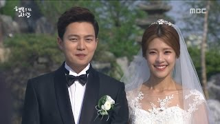 [Person Who Gives Happiness] 행복을 주는 사람 117회 - A happy marriage ceremony 20170511