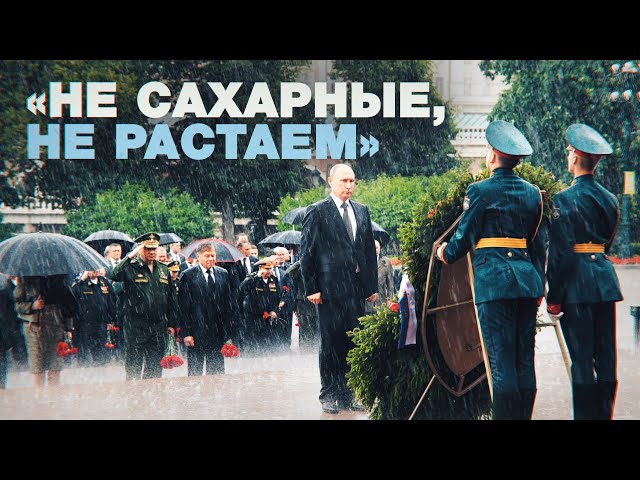 Путин отказался от зонта на церемонии возложения венков к Могиле Неизвестного Солдата