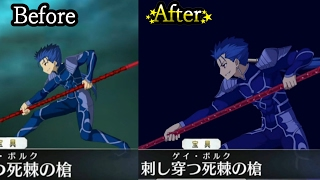 【FGO】クー・フーリン新旧比較版【FateGO】 Cú Chulainn Before/after【Fate/Grand Order】