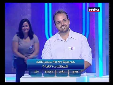 Saalo Marteh - 19/12/2014 - Game 3