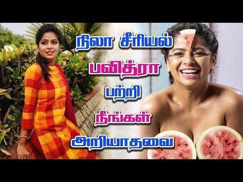 நிலா சீரியல் பவித்ரா யார் தெரியுமா? Nila Serial Nila Biography   Actress Bavithra Biodata