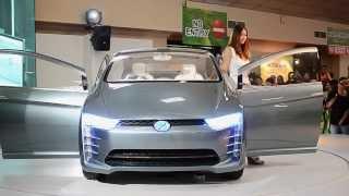 Kereta konsep Produa terbaru yang akan di lancarkan