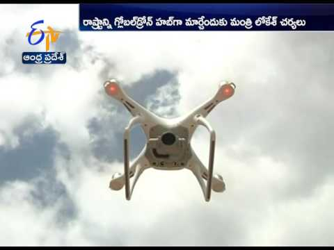 Govt Special Focus On drone Center of Excellence in State