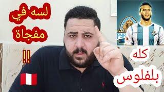 تقليد مرتضي منصور بعد رحيل رمضان صبحي عن الاهلي وهل إلى بيراميدز أم إلى ال.... 😂🔥
