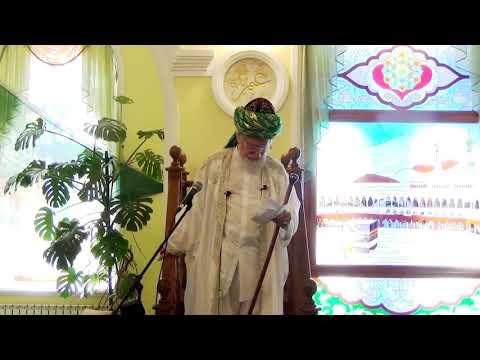 Проповедь Верховного муфтия от 10 июля 2020 года в Первой соборной мечети города Уфы