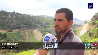 """""""وادي الموت"""" يهدد ساكني كفرنجة في عجلون - (23-3-2018)"""