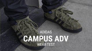 adidas campus adv homme