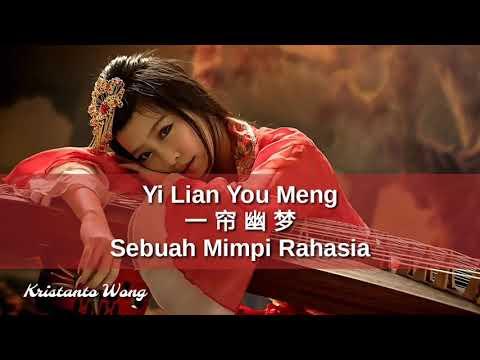 Yi Lian You Meng - Sebuah Mimpi Rahasia - 一簾幽夢 - 孫露 Sun Lu