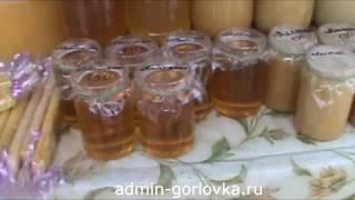 Выставка-ярмарка «Пчелкино»