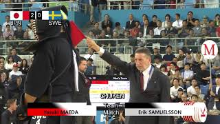17th World Kendo Championships Men's TEAM MATCH 2ch Japan vs ...