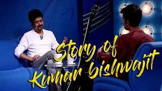 Story of Kumar Bishwajit | Biography | Live adda | The One