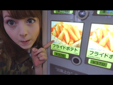 Fast Food Vending Machine in Japan!