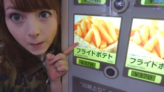Fast Food Vending Machine in Japan!
