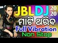 Odia New Songs Dj Non Stop 2020 Hard Mix Ganesh Puja Dj Song