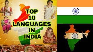 Top 10 Most Spoken Languages in India | 2019 | भारत की 10 सबसे ज्यादा बोली जाने वाली भाषाएँ