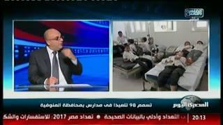 نشرة المصرى اليوم من القاهرة والناس الثلاثاء 21 مارس 2017