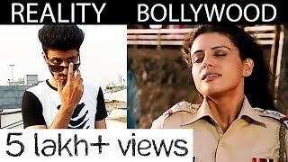 | Bollywood vs Reality | Expectations vs Reality | Most Funny Video by Naved Solanki