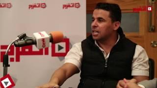 اتفرج| خالد الغندور: متعب لازم يعتزل .. وغالي مازال قادرا على العطاء
